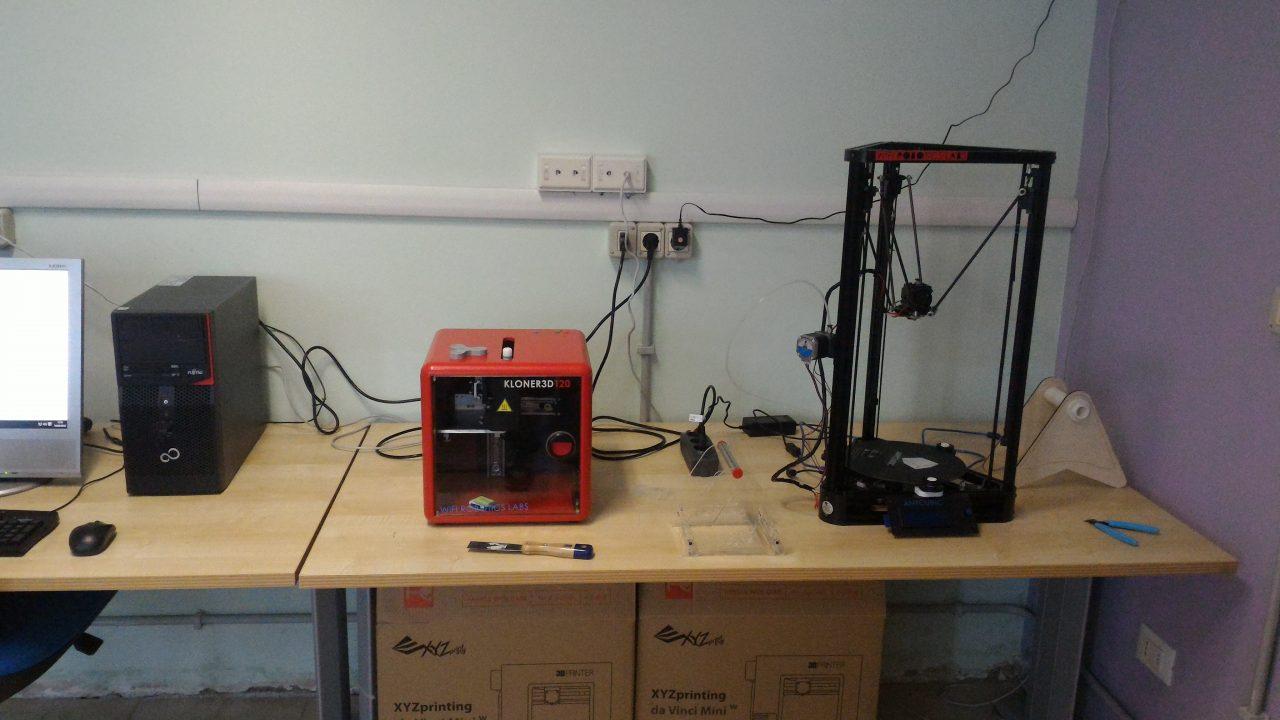 makerspace villanova